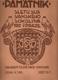 Památník sletu slovanského Sokolstva roku 1912 v Praze, sešit 5-7